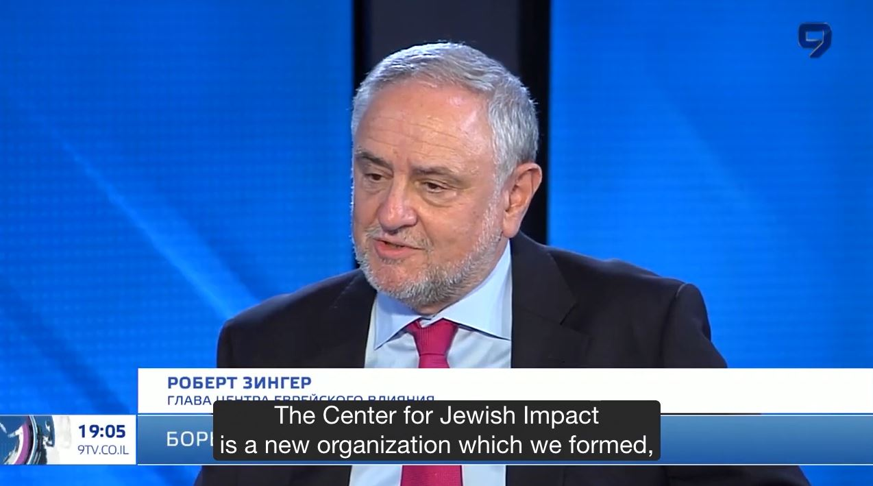 WATCH - The Center for Jewish Impact's Chairman, Robert Singer speaking to Channel 9