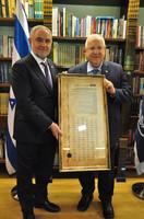 רוברט זינגר ונשיא המדינה ראובן ריבלין, צ