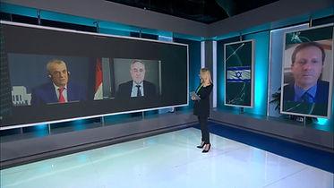 Balkans Forum.jpeg