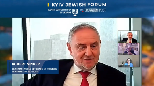2020 Kyiv Jewish Forum