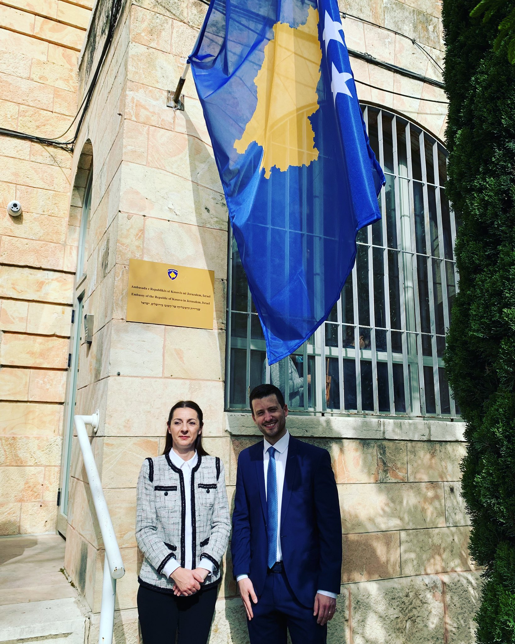 Inauguration of the embassy of Kosovo in Jerusalem