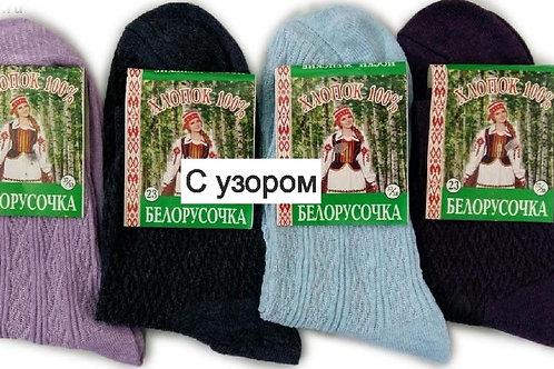 Женские носки с красивым узором из натуральных материалов. Артикул zhn-020