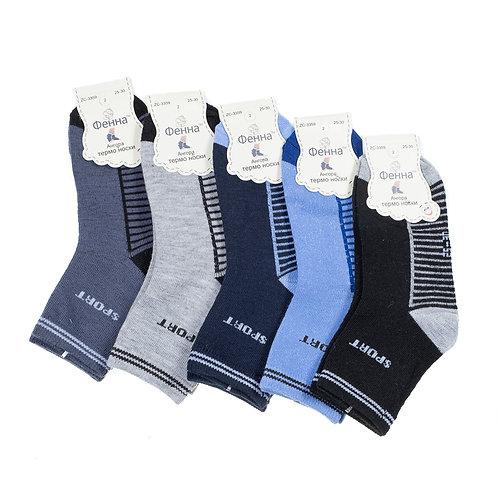 Детские носки с полосатой подошвой Sport. Артикул 3359