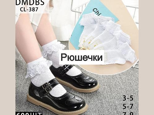 Детские хлопковые красивые носки для девочек с рюшечкой. Артикул  CL-387