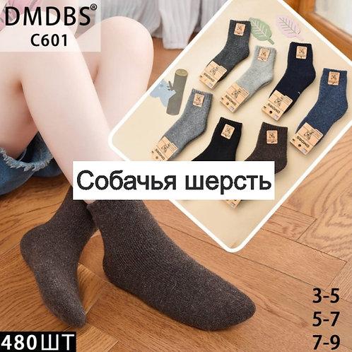 Детские термо-носки махровые из собачьей шерсти. Артикул C601