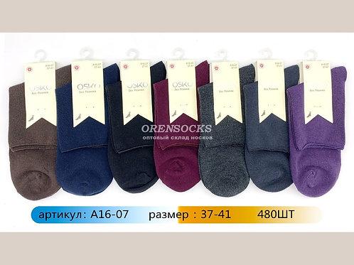 Женские носки без резинки 80%хлопок, OSKO арт. A16-07