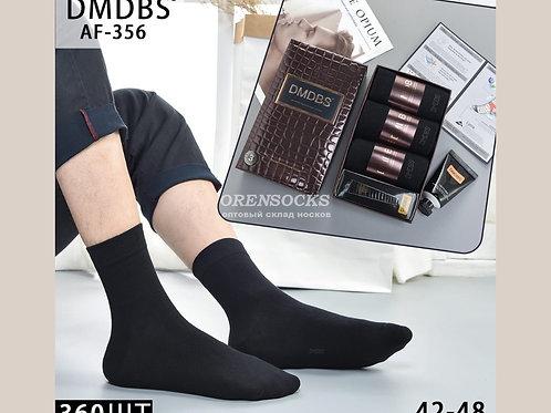 DMBDS Мужские ароматизированные носки в упаковке по 3 шт. с кремом для рук и ног