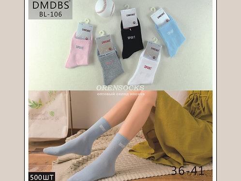 DMDBS Женские хлопковые носки разных расцветок надпись СПОРТ  артикул BL-106