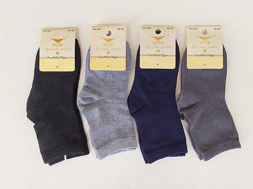 Детские носки однотонные без рисунка. Артикул 3041