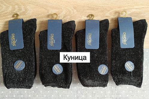 Женские носки из куницы черные, шикарные, мягкие. Артикул BF-939