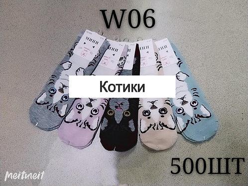 Носочки Котики укороченные с пяткой. Артикул  W06
