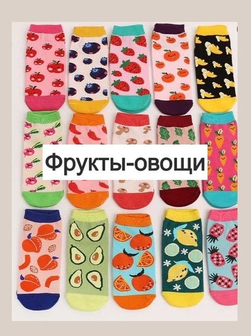 Женские хлопковые короткие носочки Фрукты-овощи. Артикул 646-22
