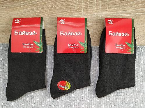 Женские носки длинные черные с ослабленной резинкой. Артикул 6023
