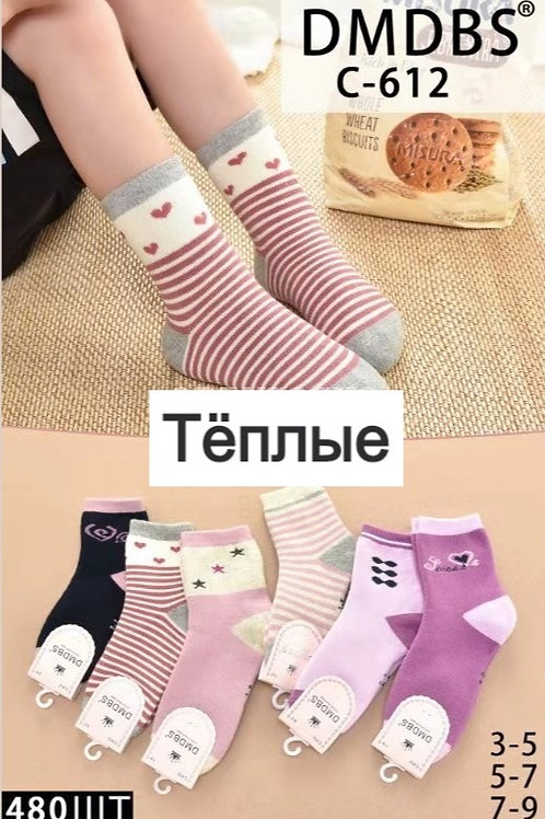 Детские носки,внутри махра,мягкие хорошего качества. Артикул 612