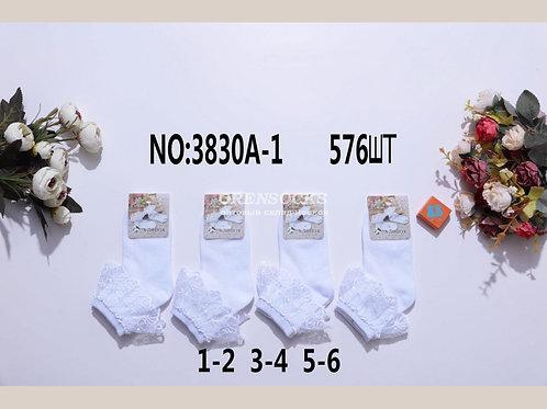 Детские носки хлопок бебики белые 3800