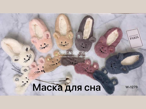 Женские тапочки Кошечки + маска для сна арт.W-127b в упаковке 12 пар размеры 35-