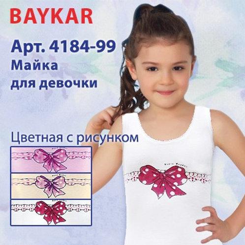 4184 майка дев многоцвет (BAYKAR)