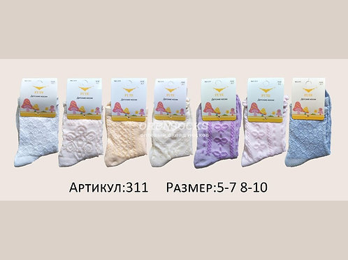 Детские носки для девочек разных расцветок с выбитым рисунком арт.:311