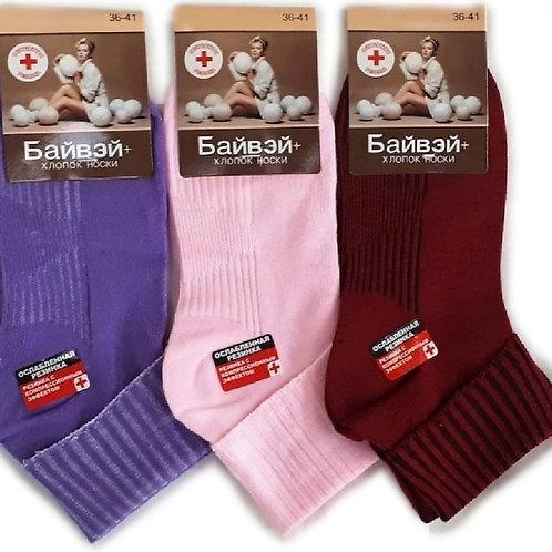 Носки женские медицинские разных цветов.  Артикул zhn-149