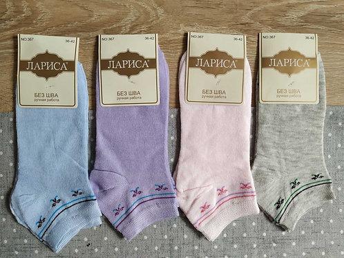 Женские носочки укороченные Лариса. Артикул 367