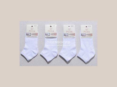 Белые подростковые хлопковые  носочки хорошего качества не скатываются арт 3359