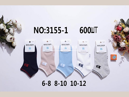 Детские хлопковые носочки укороченные артикул 3155