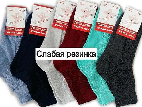 Носки женские Линия здоровья с ослабленной резинкой. Артикул zhn-021