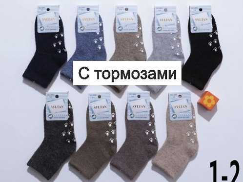 Детские носки из ангоры с тормозами. Артикул  SYLTAN 3869
