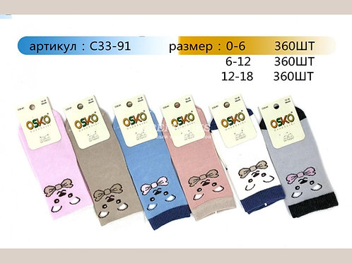 OSKO Новорожденные хлопковые носочки, разных расцветок с рисунком артикул C33-91