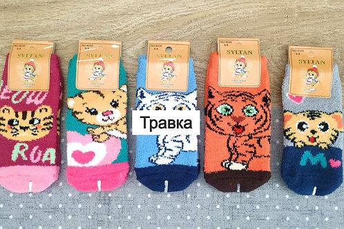 Детские носки травка Тигрята. Артикул 4039