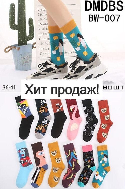 Женские крутые носки. Высокие, плотные, хит сезона! Артикул BW-007