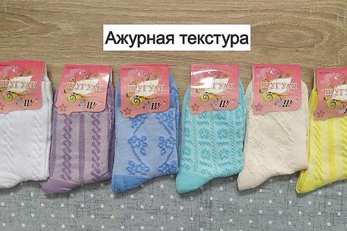 Ажурные носки для девочек приятных расцветок. Артикул 3071