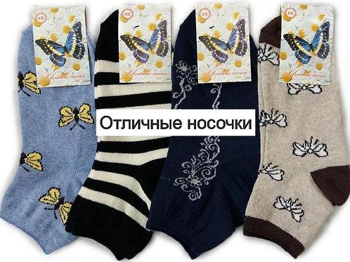 Носки женские Бабочка мягкие, приятные к телу. Артикул zhn-025