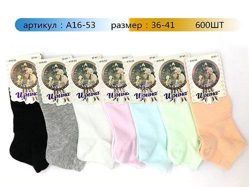 Женские носки укороченные хлопковые  арт.A16-53