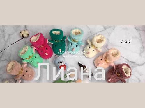 Детские сапожки для дома Лиана в упаковке размеры 8-10 лет (20 см), 10-12 лет (2