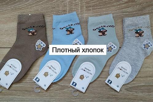 Носки детские Мастер Хлопка отличного качества. Артикул dn-002-1