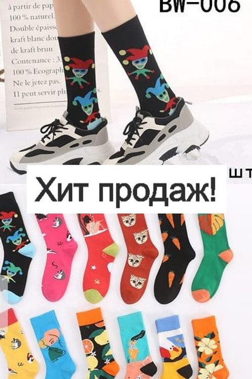 Женские модные длинные носки. Абсолютный хит!  Артикул BW-006
