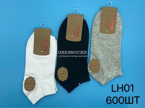 Женские носки короткие МИНИ ассорти разных расцветок из хорошего хлопка артикул