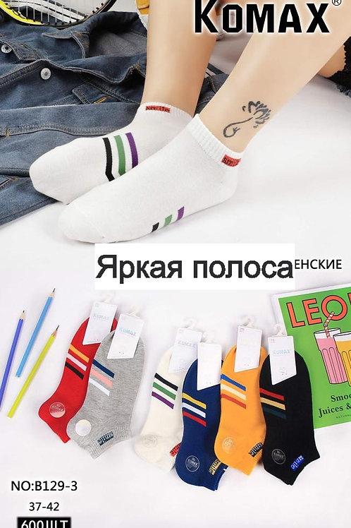 Женские носки короткие модные KOMAX