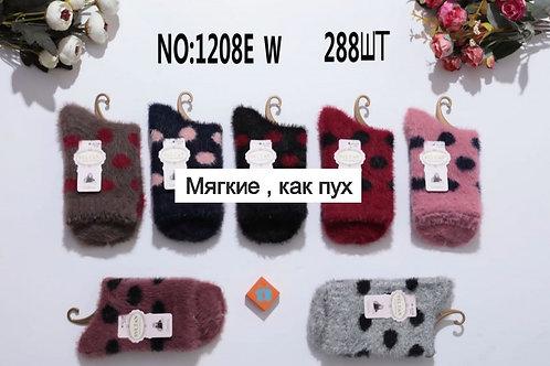 Женские носки из меха соболя не махровые теплые и мягкие. Артикул 1208