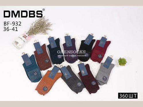 Женские носки отличного качества зимние c люрексом  BF-932