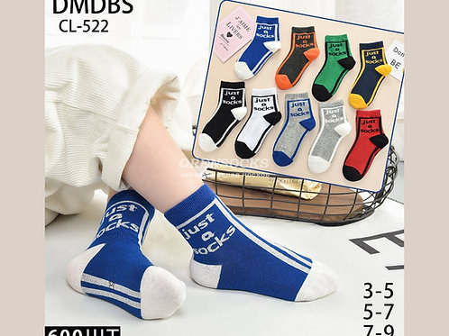 Детские летние хлопковые спортивные носки CL522