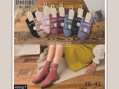 DMDBS Женские хлопковые носки разных расцветок. рисунок маленькое сердечко, арти