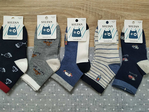 Детские хлопковые носки приятных расцветок на мальчика. Артикул 3156