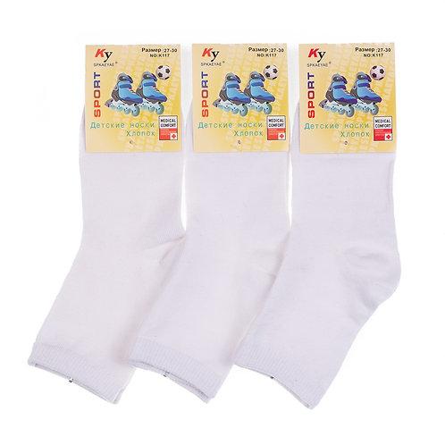 Детские и подростковые носки KY белого цвета универсальные. Артикул dn-k117