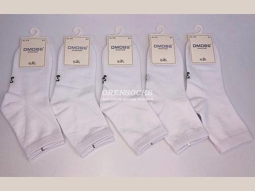 Детские хлопковые белые носки DMDBS. Арт. CL-173