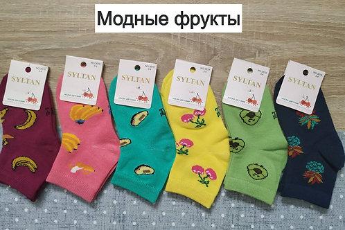 Детские хлопковые носочки для малышей. Хит продаж! Артикул 3678