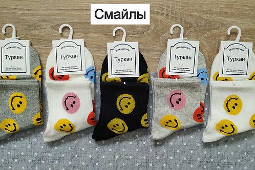 Носки веселые женские на широкой резинке разноцветные Смайлы. Артикул YT 6802