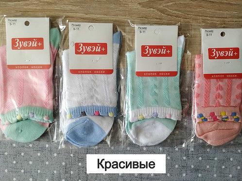 Носочки детские с выбитым рисунком Сердечки Зувэй+. Артикул dn-043