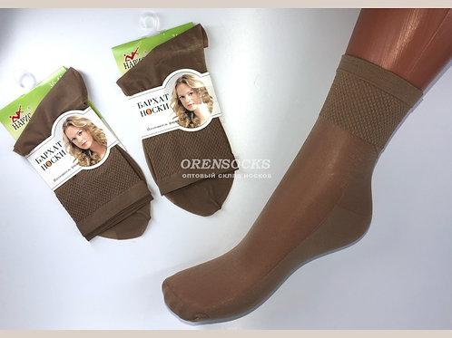 Капроновые носки с уплотненной стопой  фирма Нарис арт K13